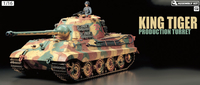 Tamiya King Tiger Product. Turret - Full Option Kit