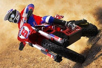 SKY RC Super Rider SR5 1/4 Bike RTR