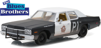 1974 Dodge Monaco ''BLUESMOBILE'' Greenlight
